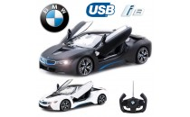 Official Licensed CM-2217 1:14 BMW i8® Radio Control RC USB Electric Car with Remote Control Opening Doors - Ready to Run EP RTR