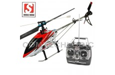 Double Horse 9104 Single Rotor 3 Channel RC Radio Remote Control Gyro Metal Helicopter EP RTF